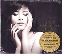 Woong San - Best (Reis) (Asia)