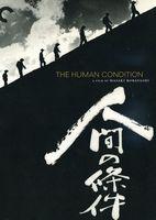 Jun Tatara - The Human Condition (Criterion Collection)