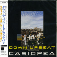 Casiopea - Down Upbeat