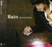 Rain - Eternal Rain (Ntsc) (Asia)