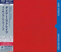 Dire Straits - Making Movies: Limited (Jpn) [Limited Edition] (Shm)