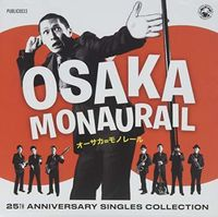 Osaka Monaurail - 25th Anniversary Singles Collection