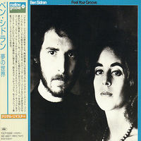 Ben Sidran - Feel Your Groove