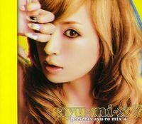 Ayumi Hamasaki - Ayu-Mi-X 7 : Presents Ayu-Ro Mix 4
