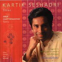 Seshadri/Chaterjee - Guruvandhana