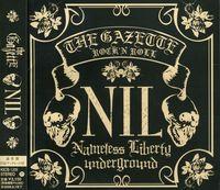 Gazette - Nil [Import]