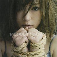 Ayumi Hamasaki - M(A)De In Japan: Deluxe Edition (W/Dvd) [Deluxe] (Hk)