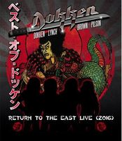 Dokken - Return To The East Live 2016 [Import Blu-ray]
