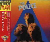 The Police - Zenyatta Mondatta [Import]