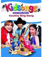 Kidsongs - Sing Along Collection