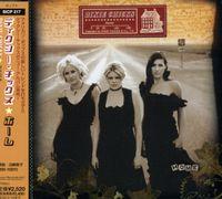 The Chicks - Home [Japan Bonus Track]