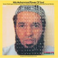 Idris Muhammad - Power Of Soul (Jpn) (Blu)