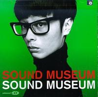 Towa Tei - Sound Museum (enhanced)