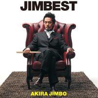 Akira Jimbo - Jimbest
