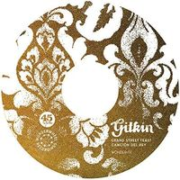 Gitkin - Grand Street Feast / Cancion Del Ray