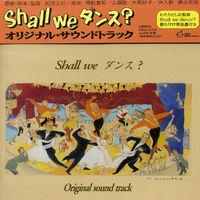 Original Soundtrack - Shall We Dance? [Import]