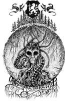 Skogen - Skuggorna Kallar