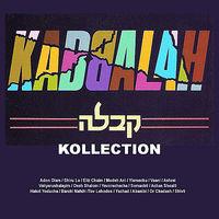 Kabbalah - Kollection