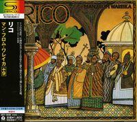 Rico - Man from Wareika [Import]