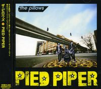 Pillows - Pied Piper [Import]