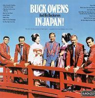 Buck Owens & His Buckaroos - Buck Owens And His Buckaroos In Japan