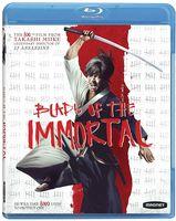 Blade Of The Immortal - Blade Of The Immortal