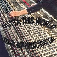 Petrillio Richardson - Outta This World 2007