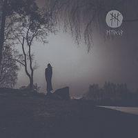 Myrkur - M [Vinyl]