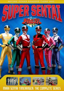 Power Rangers: Mirai Sentai Timeranger - The Complete Series