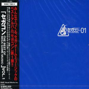 Best of Sega Game Music 1 [Import]