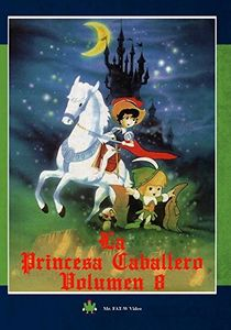La Princesa Caballero: Volume 8