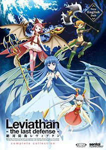 Leviathan: The Last Defense