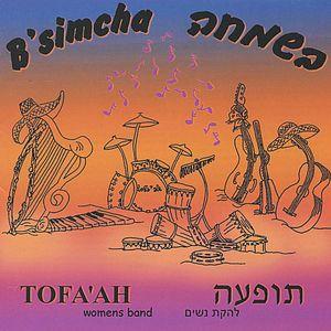 B'simcha