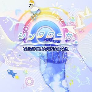 Synchronica Ac (Original Soundtrack) [Import]