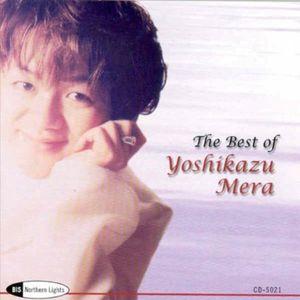 Best of Yoshikazu Mera