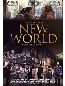 New World (Shinsekai Story)