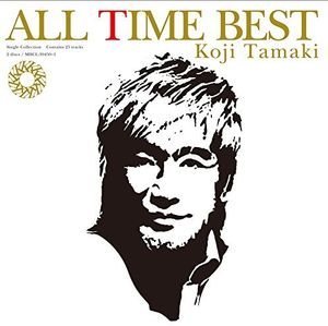 All Time Best [Import]