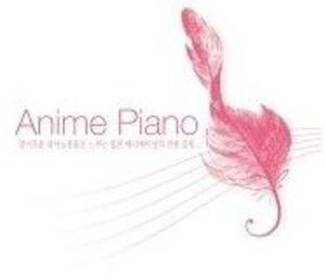 Anime Piano [Import]