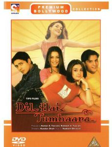 Dil Hai Tumhaara [Import]