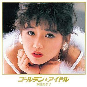Golden Idol Honda Minako [Import]