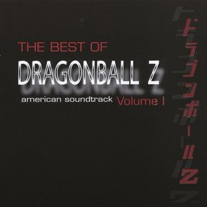 Dragon Ball Z: Best of 1 (Original Soundtrack)