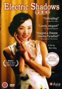 Electric Shadows (2004)
