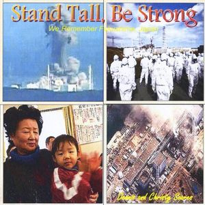 Stand Tall Be Strong