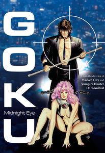 Goku Midnight Eye: Complete Ova Series