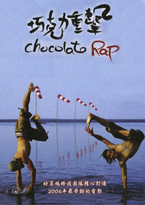 Chocolate Rap: Rise of the B Boys