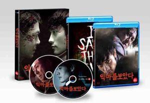 I Saw the Devil (Intl + Korean Versions) [Import]