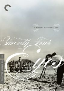 Twenty-Four Eyes (Criterion Collection)
