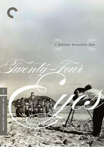 Twenty-Four Eyes (Criterion Collection)