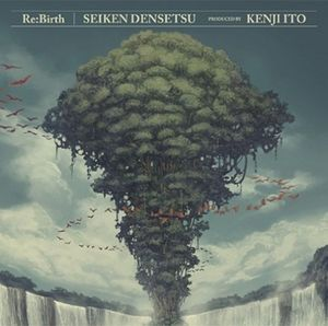 Re:Birth /  Seiken Densetsu Ito Krrange Album (Original Soundtrack) [Import]