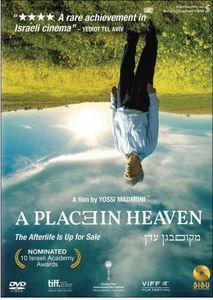 Place in Heaven